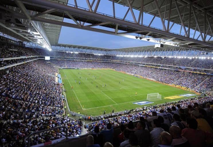 Equipo MasterCold Estadio RCD. Espanyol